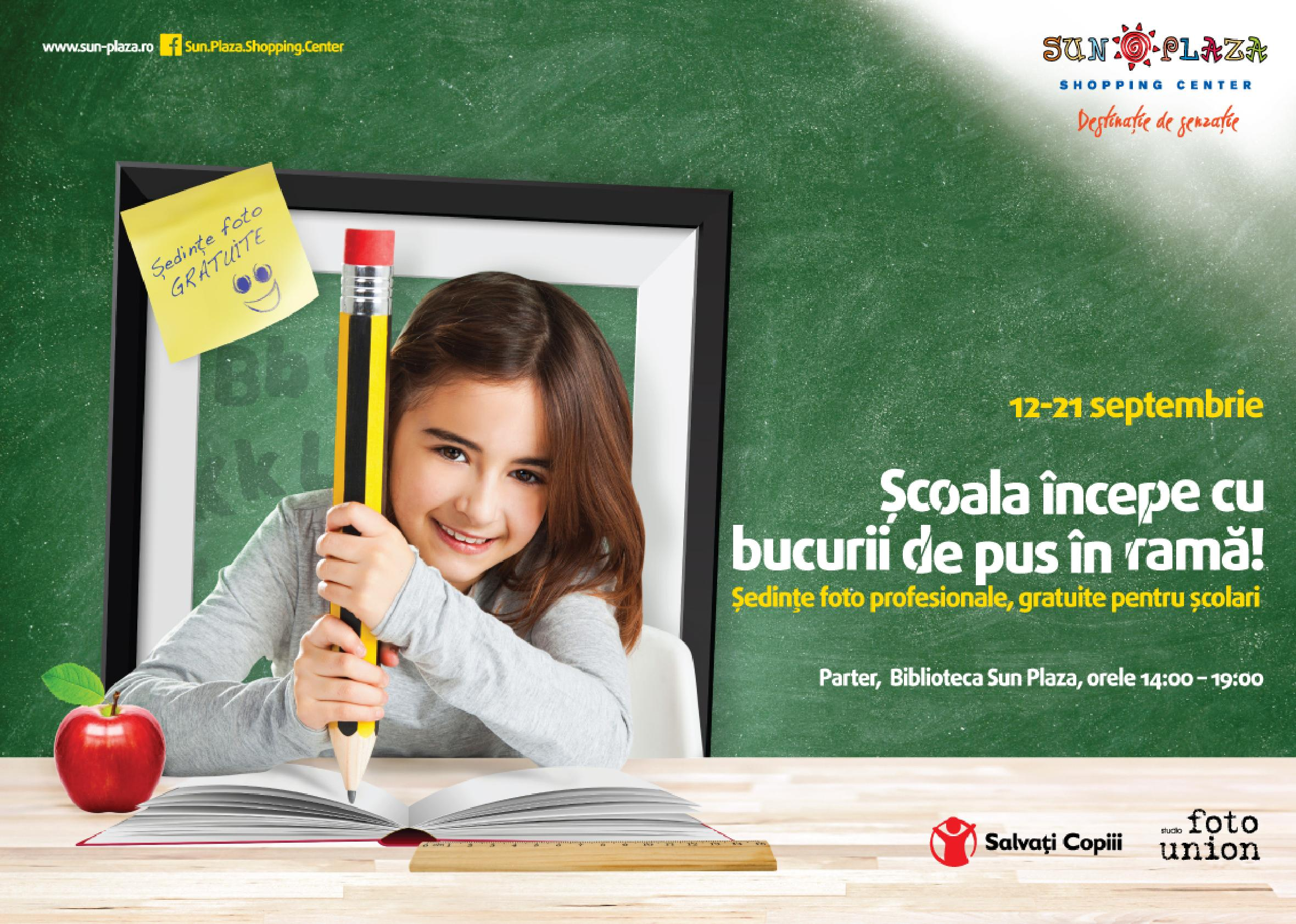 portret-de-scolar